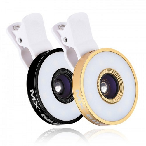 Selfie light lenses «CUTY»