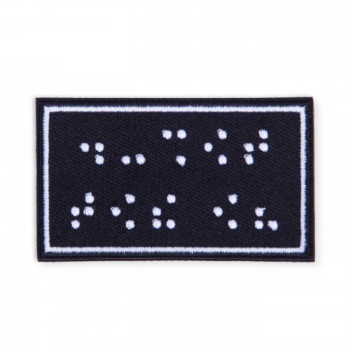 Patch «BRAILLE»